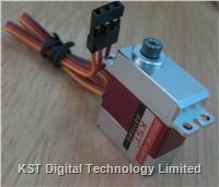 KST DS115MG Digital High Speed Servo